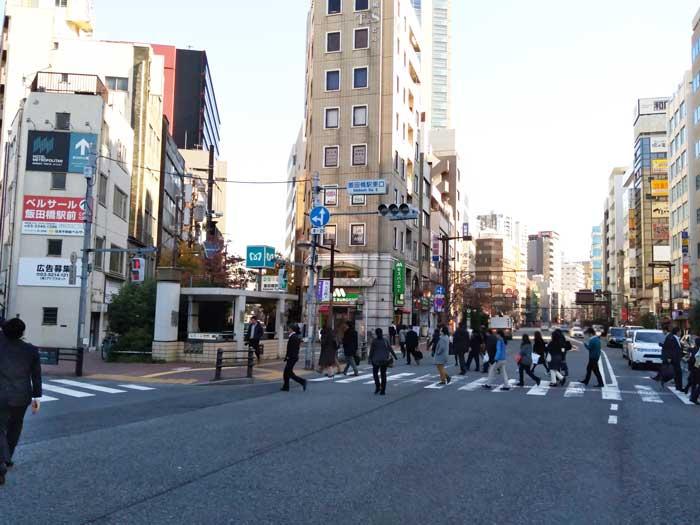東京しごとセンター駅からのアクセス