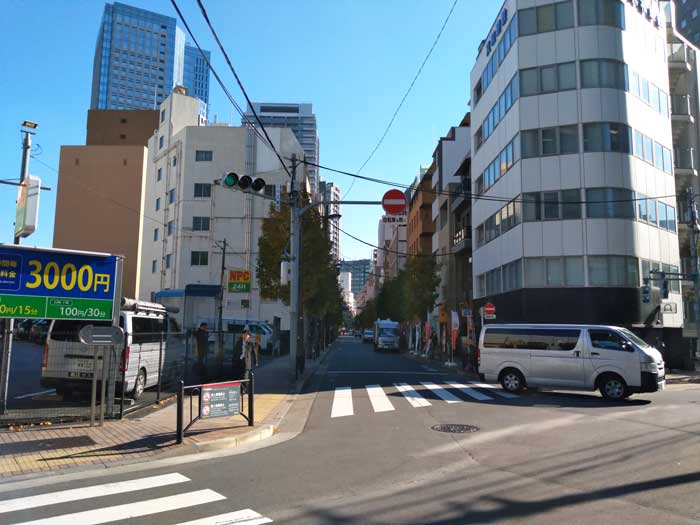 東京しごとセンターへのアクセス